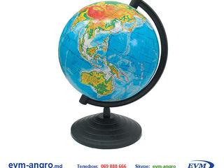 Глобус диаметром   14.16