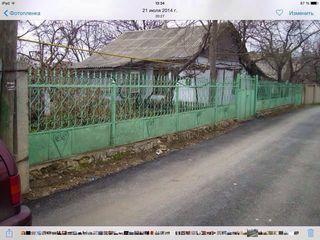 Se vinde casa in Cricova 5/sote de pamint,25000/euro!(Крикова )Торг.