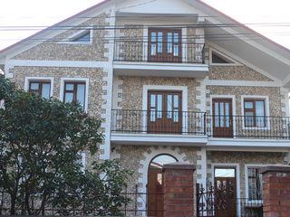 Se vinde casă în or.Ialoveni, amplasată pe un teren de 6 ari!