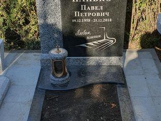 Памятники www.granitnord.
