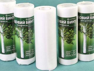 Protectie pentru copaci