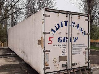 Сontainer / контейнер