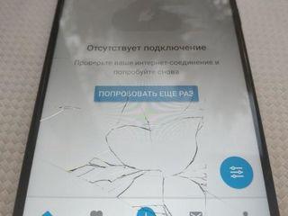 Xiaomi Red Mi 6A, Ecranul sparta -Luăm, reparăm, aducem !!!