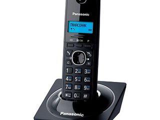 Cele mai mici preturi pentru telefoanele fara fir!