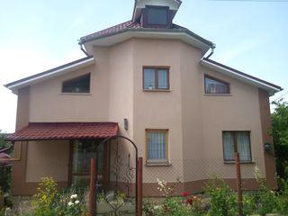 Отличный дом для большой семьи!  O casa buna pentru o familie mare!