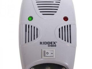 Ультразвукой и электромагнитный отпугиватель Riddex Quad 2 в 1! Бесплатная доставка.