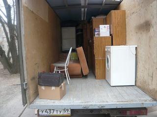 Переезды квартир/офисы.вывоз мусора.transport de marfuri , va ducem gunoi.gunoiul