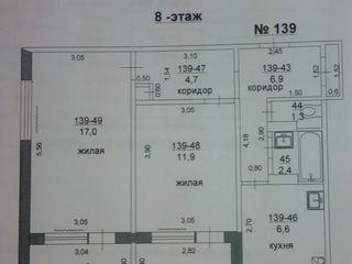 Продается 2-комнатная квартира в г. Бендеры