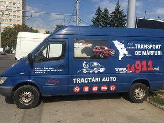Услуг грузо-перевозок