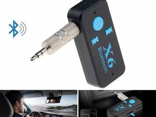 Оригинальй гаджет - MP3 плеер с Bluetooth приемом позволяет из любых наушников сделать беспроводные