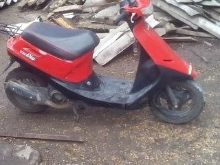 Honda yuf