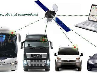 GPS слежение, ДУТ датчики уровня топлива
