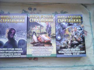 Распродаю книги разных жанров.