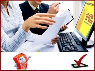 Ajutor contabililor. Ajutor insusire 1C, pregatire individuala, consultatii. Помощь бухгалтерам