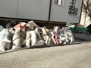 Грузчики подем материала вынос мусора !!!