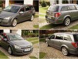Запчасти Opel - Astra - Corsa - Zafira - Combo - Meriva - Signum - Insignia - Vectra - C