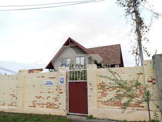 Casa cu 2 nivele, com. Stauceni, 270 mp, 155000 €