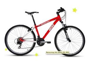 Велосипеды в Кишиневе. Гарантия и доставка по всей Молдове. Возможность покупки в кредит.