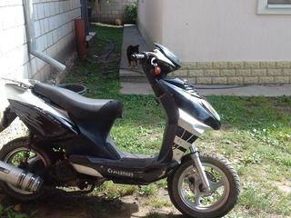 Viper R3