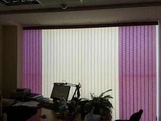 Вертикальные жалюзи -являются эстетическим, практичным и удобным решением! москитные сетки!