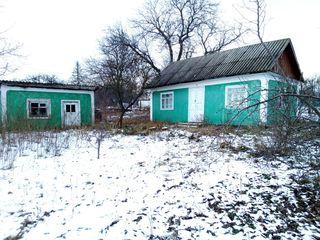 Продается старый дом с огородом г. Окница, не дорого!
