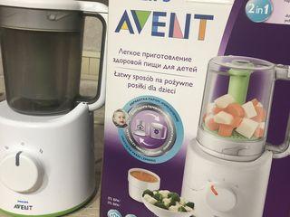 Avent 2/1
