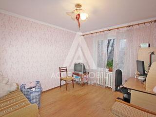 3 odăi, 75 m2, Seria MS, Ciocana, bd. Mircea cel Bătrân!