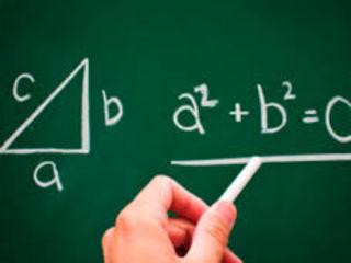 Репетитор по Математике 5-12 классы.