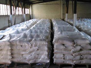 Se Vinde: Complex de Morarit si Productie /  For Sale: Flour Mill Complex 100% Property