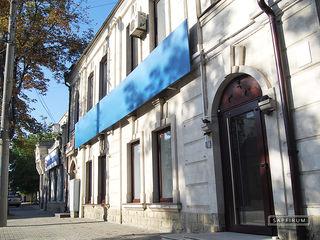 Аренда коммерческой площади ул. Букурешть 320 (80 + 240) кв.м.