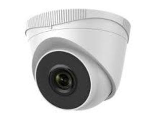IP Camera 2Mp de paza exterioara IP67