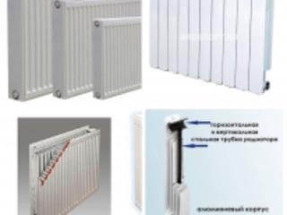 Снижение цен!Радиаторы стальные,биметаллические до 465 лей ,бойлера от 10 до 100 л