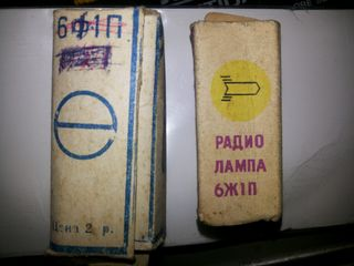 Радиолампы новые и б.у 10-20 лей