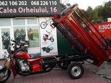 Другие марки грузовой мотоцикл