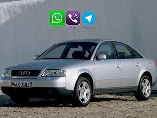Audi A6 C5 1997 - 2005