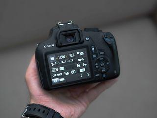 Canon 1200D Kit