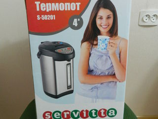 Термопот Servitta