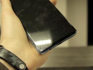 Samsung Galaxy A11, Ecranul este crăpat – adă-l la reparat!