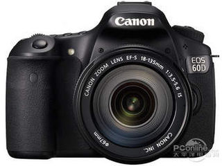 New: Canon Eos 60d Kit (is 18-135mm)
