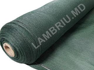 Plasa de umbrire pentru gard 75% și 95%. Pret de la 7,2 lei/m2. Producător – Turcia.