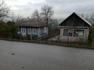 Продается дом в селе Ленкауцы Окницкого района