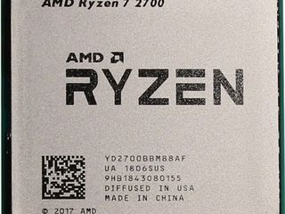 [new] AMD Ryzen 7 2700, Socket AM4, 3.2-4.1GHz (8Cores/16Threads), 16MB L3,12nm 65W, tray