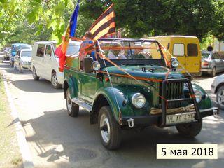 Ceremonii calatorii GAZ---1957 se vinde urgent , la schimb pe gaz 21/24.