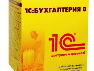 1c. бухгалтерский учет / бухгалтерский учет производственного предприятия