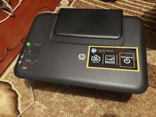 Принтер HP Deskjet 2050 all-in-one J510 (+ xerox)