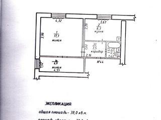 Продам 2-комнатную квартиру (общежитие)