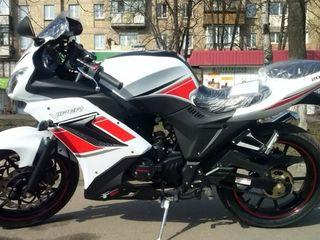 Alte mărci Viper f2 200 cc