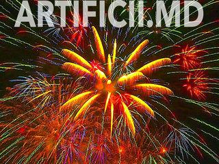 Focuri de artificii.Fum Color.Magazine:Centru,Riscani,Botanica,Buiucani,Posta Veche
