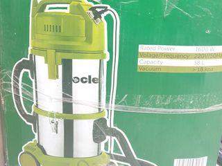 Возьми промышленный профессиональный пылесос cleaner vc160. Если не надолго -25%. Всего за 100 лей/с