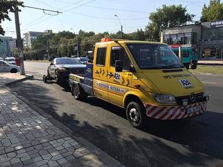 Ajutor Tehnic - Evacuator